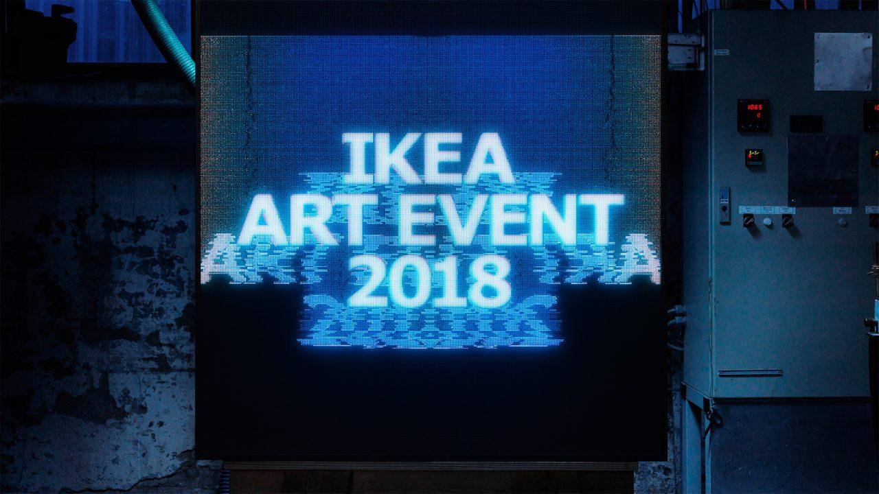Ikea Decoration IKEA ART EVENT 2018 Joe ledbetter